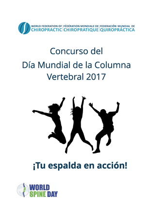 cover WORLD SPINE DAY COMP 2017 ES sm