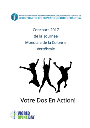 cover WORLD SPINE DAY COMP 2017 FR sm